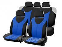 Автомобильные чехлы универсальные HR TROPHY синий