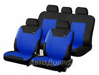 Автомобильные чехлы универсальные HR CORSAR синий