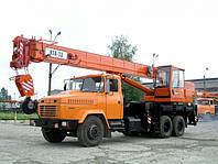 Аренда автокрана КТА-32 32 тонны в Днепропетровске