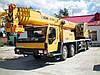Аренда автокрана XCMG QY 50K 50 тонн в Днепропетровске
