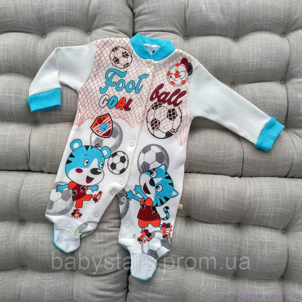 Интерлочный комбинезон для мальчика, с тигрятами, голубого цвета, размеры: 56, 62, 68