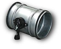 Дроссель-клапан Ø125