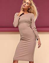 Женское платье-карандаш с открытой спиной (Заираjd), фото 2