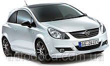 Захист картера двигуна і кпп Opel Corsa D 2006-
