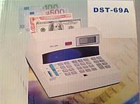 Детектор валют-калькулятор Money Detector