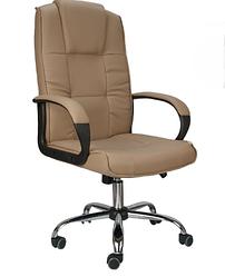 Кресло офисное вращающейся из кожи Бежевое Konsul 807 VIP