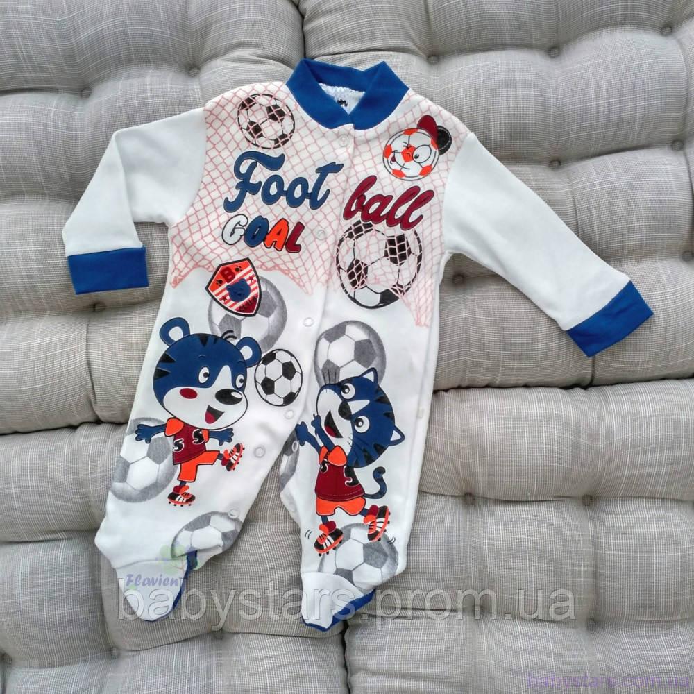 Комбинезон детский, интерлок, с тигрятами, темно-синего цвета, размеры: 56, 62, 68
