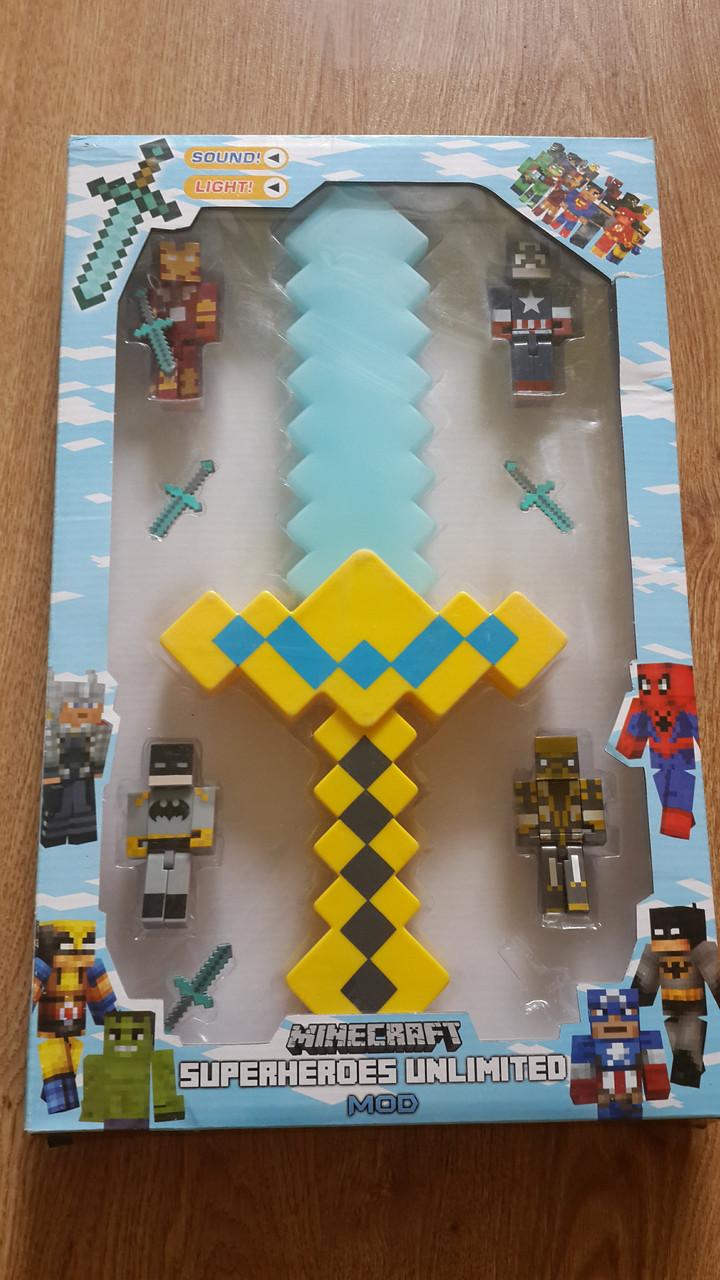 Алмазный Меч Майнкрафт Светится. Звук. Меч Minecraft. В комплекте фигурки Супер Героев