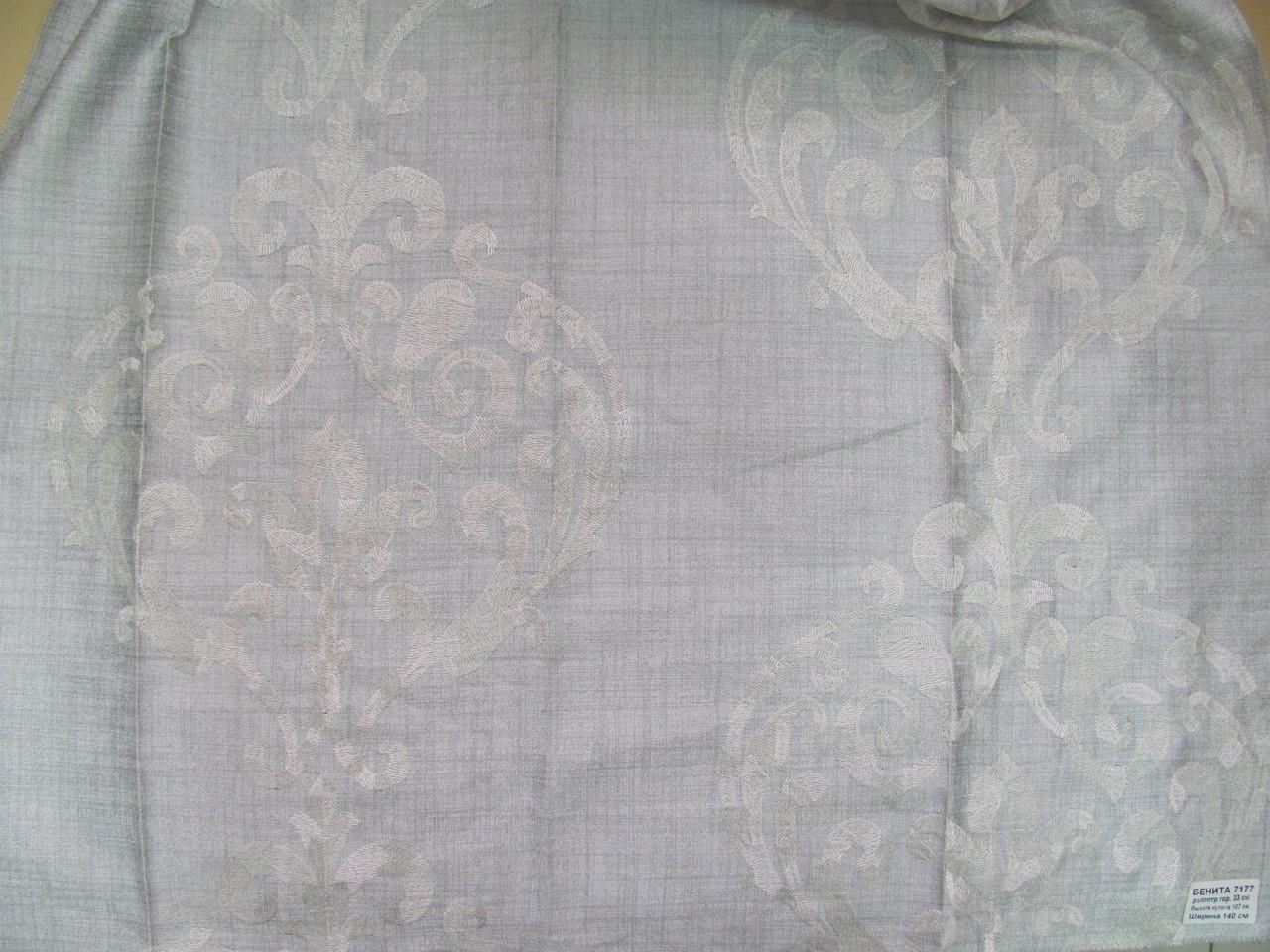 Ткань Бенита серо-голубой