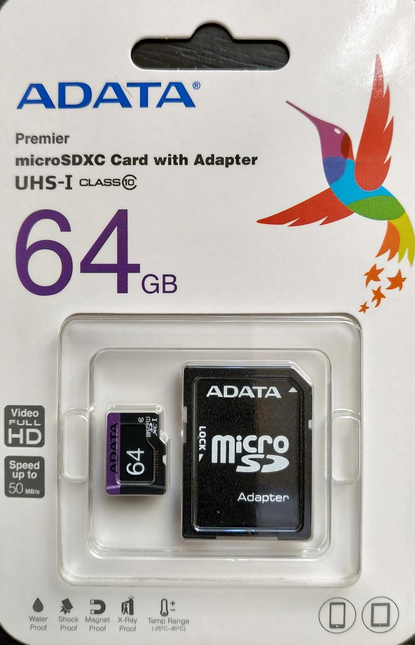 Карта памяти Adata микро SDXC UHS-1 64 гб класс 10 с адаптером