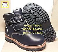 Зимове дитяче та підліткове взуття 01b98acc14cbe