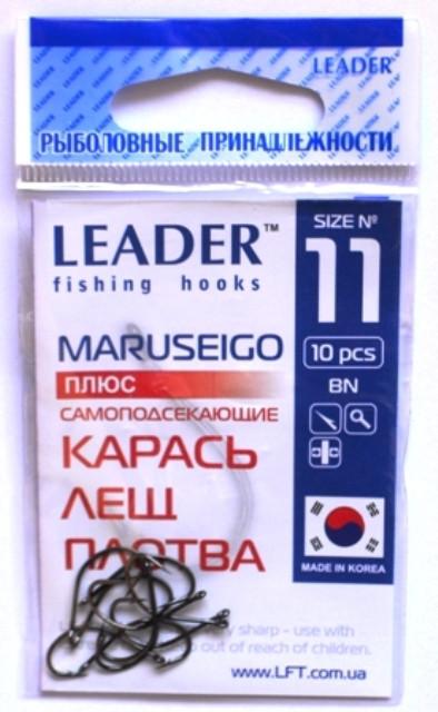 Крючки рыболовные Лидер MARUSEIGO BN №11, 9шт