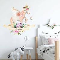 Интерьерная виниловая наклейка Акварельный Единорог (самоклеющиеся детские наклейки, конь, цветы, имя)