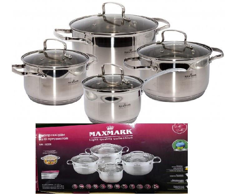 Набор посуды MaxMark 65703 из нержавеющей стали 8 предметов