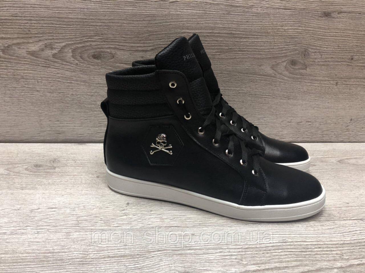 Кожаные Зимние мужские ботинки  на меху черные в стиле Philipp Plein