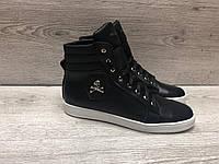 Кожаные Зимние мужские ботинки  на меху черные в стиле Philipp Plein, фото 1