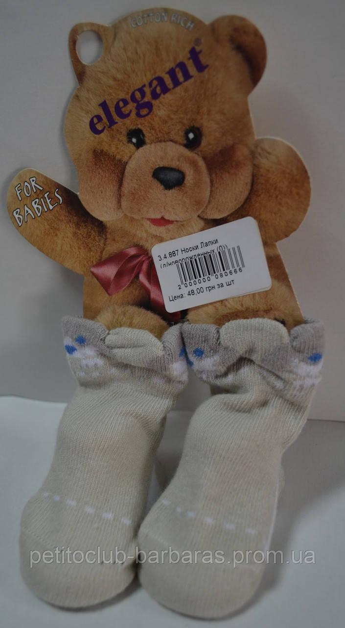 Носки для новорожденных Лапки (Oztas, Турция)
