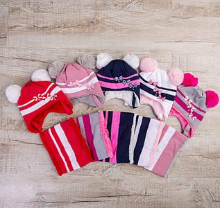 Зимний комплект для девочки с помпонами - Артикул 1230