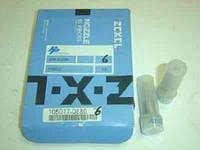 Распылитель 6209-11-3130