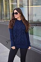 "Теплый женский свитер ""Косы"", темно-синий, фото 1"