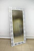 Зеркало напольное большое Белая патина