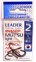 Крючки Leader MUTSU light BN №2, 5шт