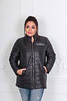 """Осенняя куртка """"Блэк стар Батал"""" размер 48, 50, 52 Арт. 729 черная"""