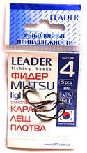 Крючки Лидер MUTSU light BN №4, 5шт