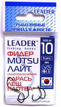 Рыболовные крючки Leader MUTSU Лайт BN №10, 5шт