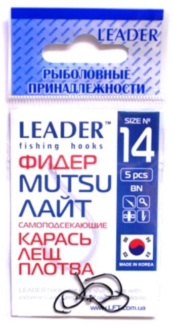 Крючки Leader MUTSU BN №14, 5шт