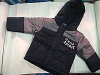 Детская зимняя куртка от ТМ Lupilu для мальчика 86-92, фото 1