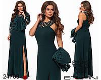 Вечернее платье - двойка- 24709 размер ун 42-48 (бн)