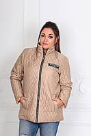"""Осенняя куртка """"Блэк стар Батал"""" размер 48, 50, 52 Арт. 729 бежевая"""