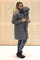 Слінгокуртка зимова, для вагітних  Сіра (Слингокуртка зимняя, для беременных серая) Solo_3