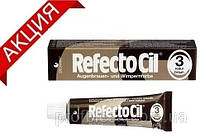 RefectoCil №3 Натурально-коричневая - краска для бровей и ресниц, 15 мл