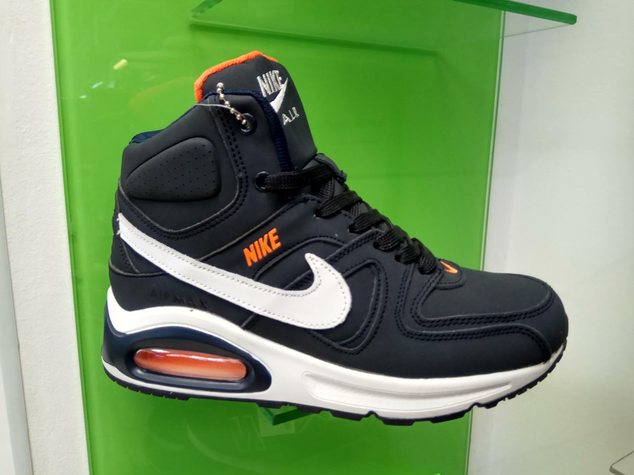 9287ffed Женские и подростковые зимние кроссовки Nike Air Max Winter Blue ...