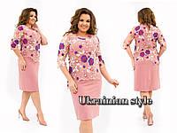 Роскошное вечернее короткое батальное платье с вышивкой. 5 цветов!, фото 1