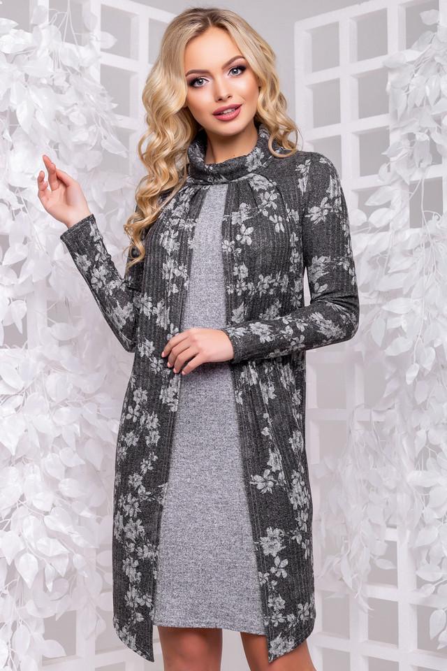 Женское платье, серое с принтом, стильное, элегантное, деловое, повседневное