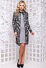 Женское платье, размеры от 44 до 50, серое с принтом, стильное, элегантное, деловое, повседневное, фото 2