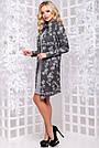 Женское платье, размеры от 44 до 50, серое с принтом, стильное, элегантное, деловое, повседневное, фото 5