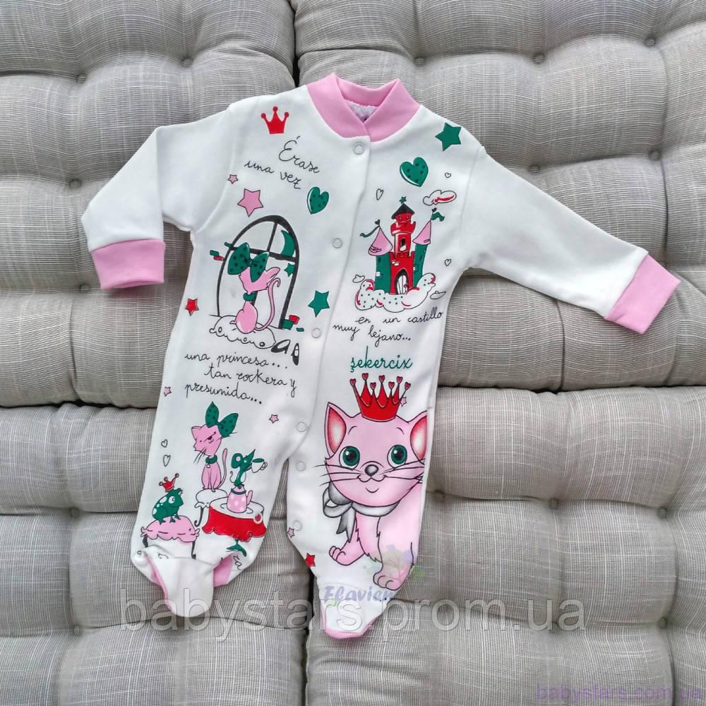 Хлопковый слип для новорожденной девочки, кошечка принцесса, нежно-розового цвета, размеры: 56, 62, 68