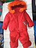 Зимний костюм красный девочка  80-92 рост