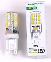 Светодиодная лампа G9 A60 3W 220V