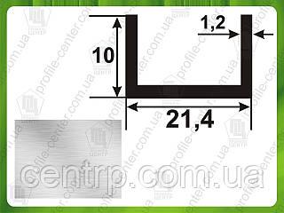 Алюминиевый швеллер 10*21,4*10*1,2 без покрытия.