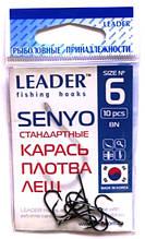 Рыболовные крючки Лидер SENYO BN №6, 10шт