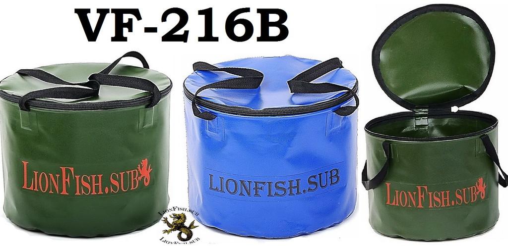 Складное Рыболовное Ведро LionFish.sub в ассортименте - для рыбалки, трофейной рыбы, прикормки, охоты в ассортименте
