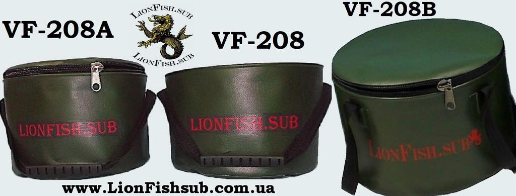 Складное Рыболовное Ведро LionFish.sub на 16 литров - для рыбалки, трофейной рыбы, прикормки, охоты в ассортименте