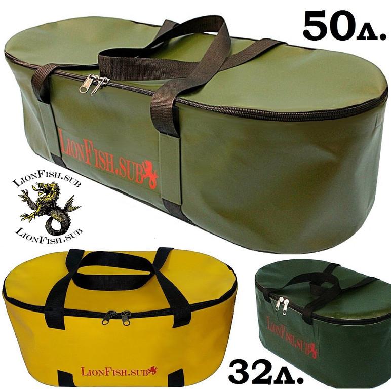 Складное Рыболовное Ведро LionFish.sub на 5 литров - для рыбалки, трофейной рыбы, прикормки, охоты в ассортименте