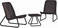 Набор мебели Keter Rio patio set, виски коричневый (7290103662448)