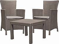 Набор мебели Allibert Rosario balcony set, капучино - песок (8711245130422)